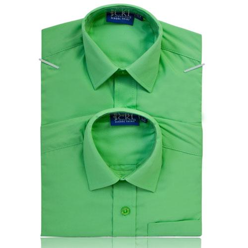 CSHB12-CKL Schoolwear TWINPACK Boys School Shirt S/S-green