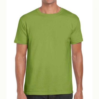 Adult Softstyle T-Shirt - GD01-G64000-kiwi